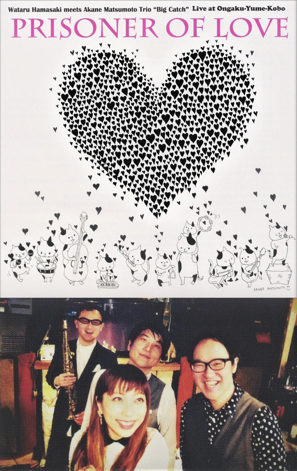"""浜崎航meet松本茜trio  """"Prisoner of Love"""" 発売記念ツアー"""