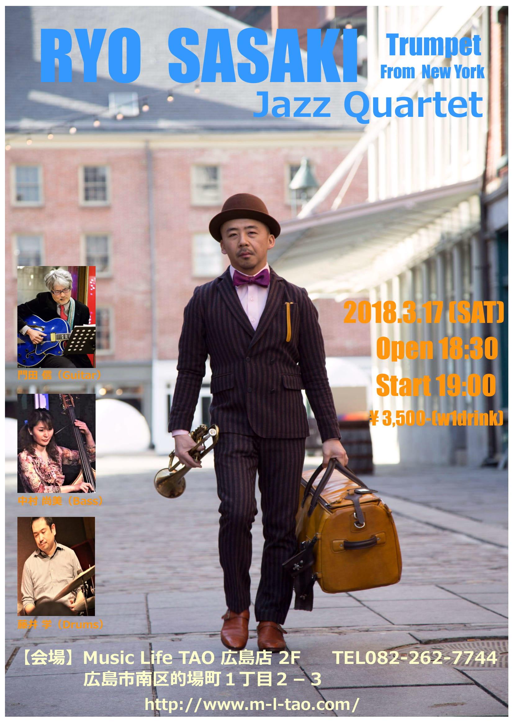 RYO SASAKI  Jazz Quartet