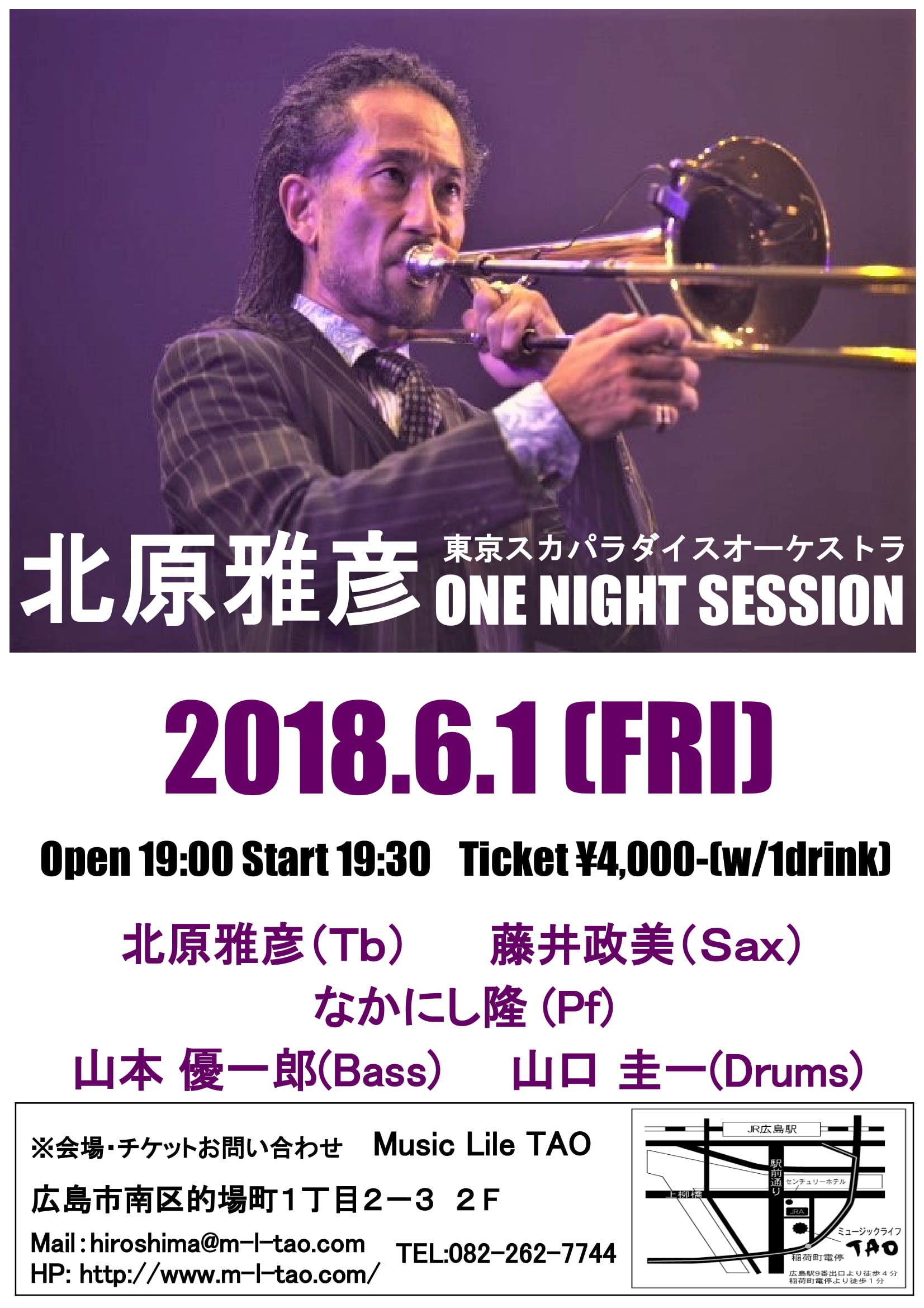 北原雅彦   ONE  NIGHT  SESSION