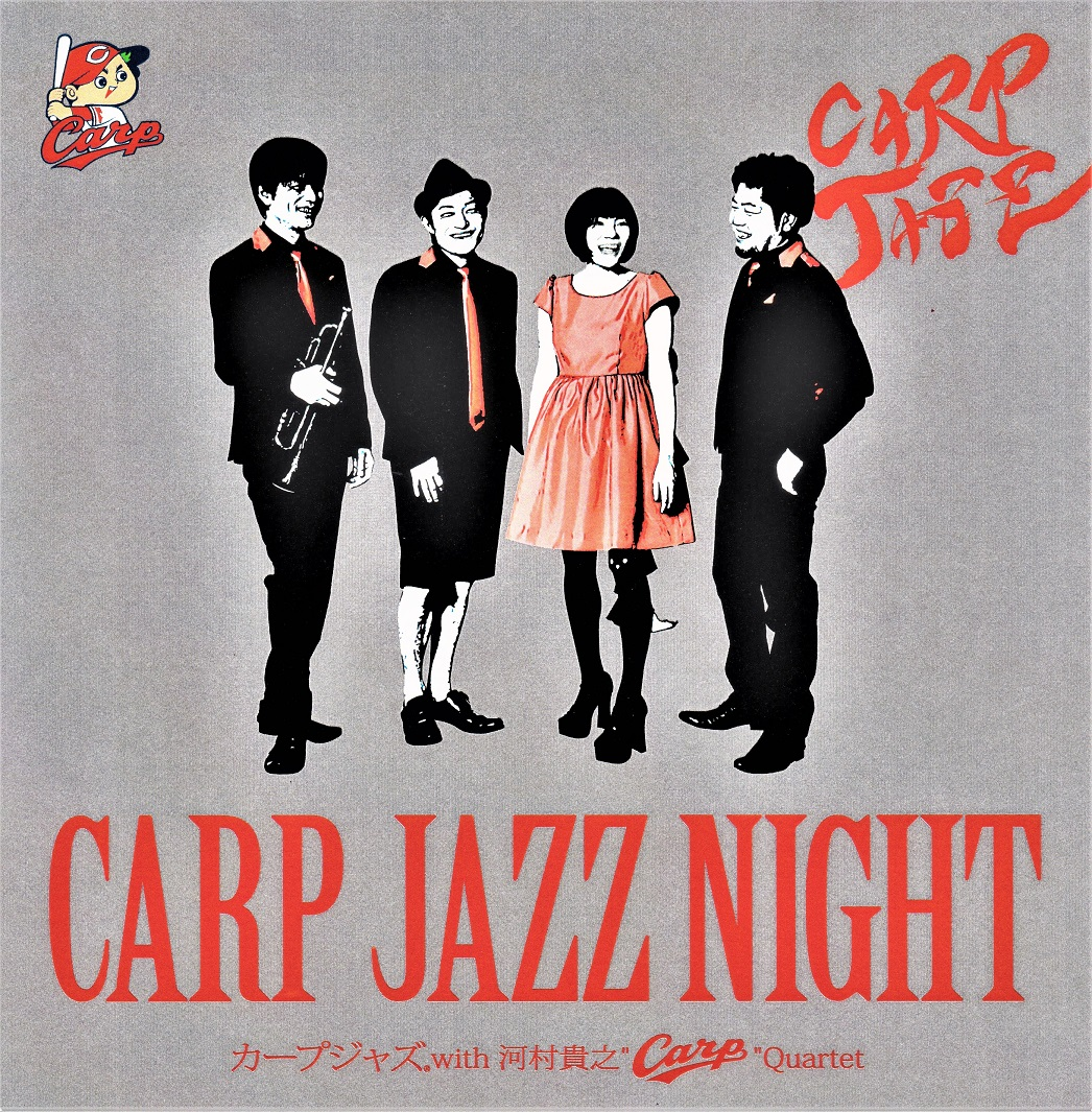 CARP  JAZZ  NIGHT  vol.24
