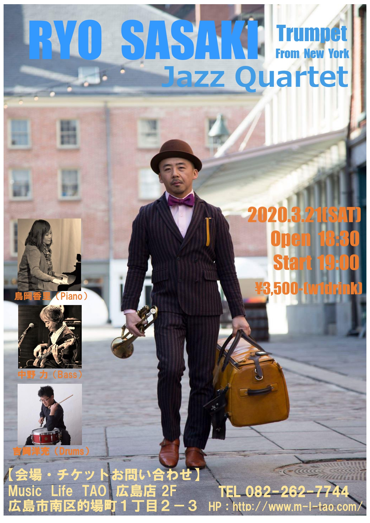 RYO SASAKI  Trumpet  Jazz Quartet